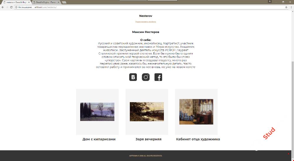 Дипломный проект: РАЗРАБОТКА ВЕБ-РЕСУРСА ДЛЯ ЗАКАЗА УСЛУГ ХУДОЖНИКА HTML + CSS + PHP