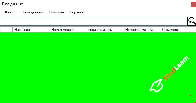 База данных магазина электроники