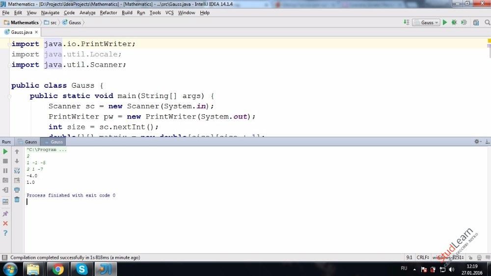 Решение системы линейных уравнений методом Гаусса на JAVA