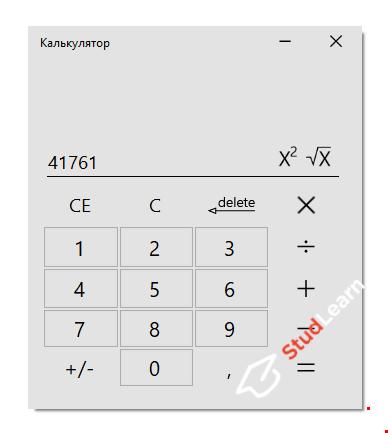 Калькулятор C#