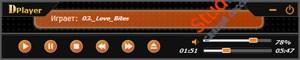 MP3 плеер на C#