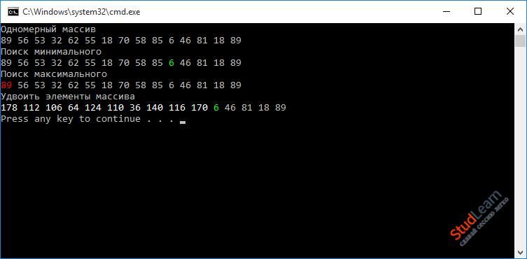 Поиск минимального, максимального элемента в массиве, заполнение случайными числами на C#