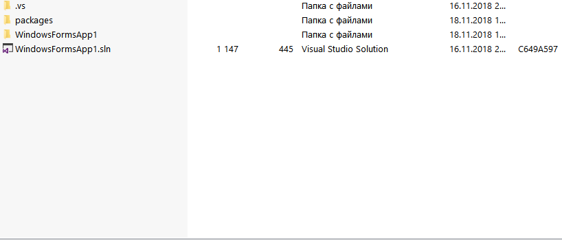 Гороскоп, реализованный при помощи парсинга различных сайтов C#
