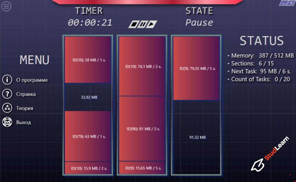 Распределение памяти динамическими разделами C# WPF
