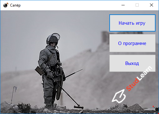 Игра Сапёр C# (Mine Sweeper, Сапер)