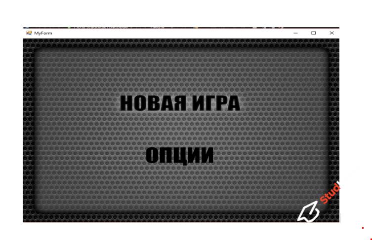 Игра аэрохоккей С++ WinForms