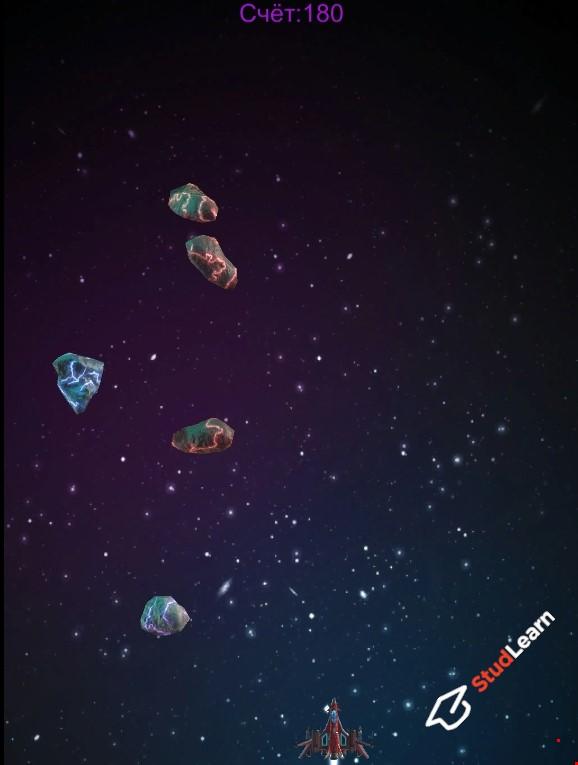 Игра Star Vox разработанная на C#
