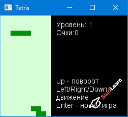 Игра тетрис C++