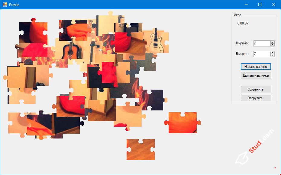 Puzzle C#