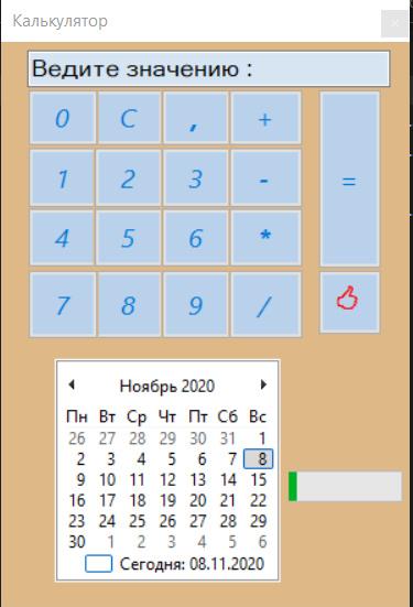 Калькулятор C# Windows Forms