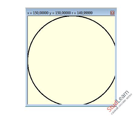 Задача о бассейне с колоннами С++