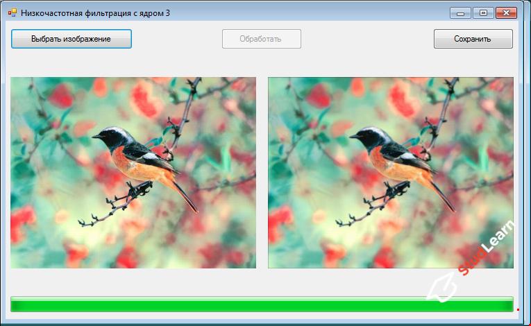 Обработка изображений С#