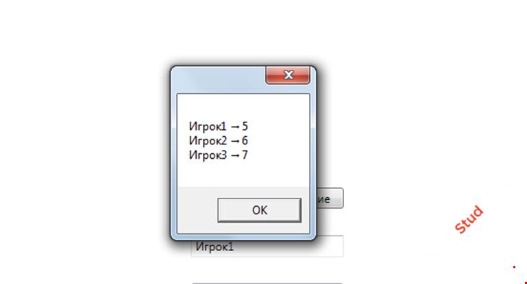 """Игра """"Пазлы"""" C# WPF"""