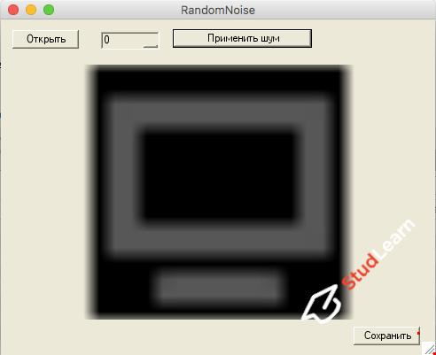 Наложение шума на изображение С#