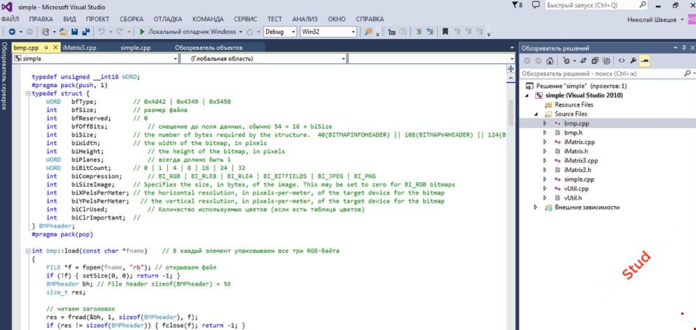 Динамическая сегментация последовательности кадров С++
