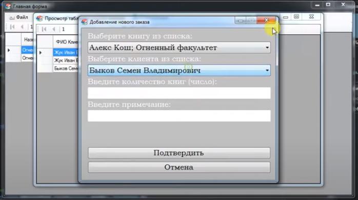 Библиотека на C#
