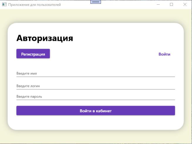 """АИС База данных """"Регистратура поликлиники"""" (C#, WPF,WinFroms, SQLite, Access )"""