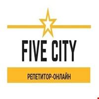 Five City репетитор-центр