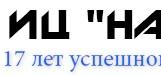 """ИЦ """"Наука сервис"""""""