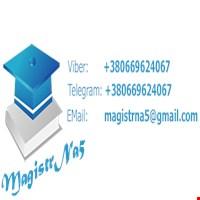 Magistrna5