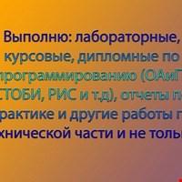Мировой Вячеслав