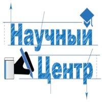 writer's logo