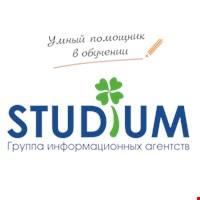 «Studium»