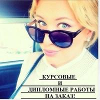Трофимова Наталья